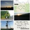 2018年8月2日(木)【夕食後のお楽しみ&ラベンダーはちみつの巻】