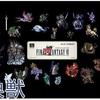 【スーパーファミコン】ファイナルファンタジー VI (6) 召喚獣 (1994年) 【SNES Final Fantasy VI (6) Summons】