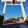 石切神社!!