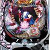 平和「スーパーストリートファイターⅣ CR EDITION」の筐体画像&情報