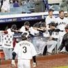 侍ジャパン、準決勝で敗退…米に1―2
