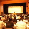 九州地域戦略会議夏季セミナー