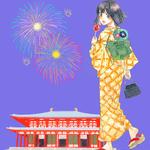 『恋せよキモノ乙女』最新4巻刊行記念♡ 山崎零先生サイン会開催決定!!