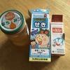 気管支弱々家族の常備薬( 咳とたんに効果を発揮