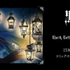 黒執事15周年&電子書籍化記念|1~30巻を無料公開1月11日まで