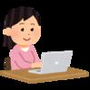 【中1女子】オンラインの個別指導塾の体験授業を受けてみました