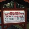ベルリン二日目を楽しく観光、しかしその後まさかのトラブルに・・・