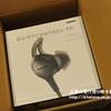 10月28日発売!ノイズはコントロールできる。BOSE・QuietControl 30 ワイヤレスヘッドホン が届いたよ!(感想&評価)