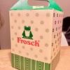 僕たちは、知っとるケを、知らない…/Frosch 食器洗い洗剤セット