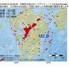 2016年09月10日 05時06分 宮崎県北部山沿いでM2.8の地震