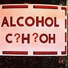 アルコール発酵化学式の覚え方 - 細かい数字はリズムで乗り切ろう!
