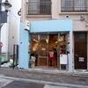 吉祥寺「LIVE COFFEE(ライブコーヒー 吉祥寺南口店)」〜リーズナブルなコーヒー専門店〜