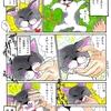 猫マンガ<2>「パンナのお礼」