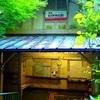 【関西No.1の秘境駅「紀伊神谷駅」に駅ノート設置しました】