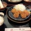 札幌でのランチとタピオカ
