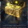 【封印された黄金の宝箱 -- 5】今年もやってきたので早速開けてみました!