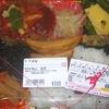 [19/01/06]「デリカ魚鉄」(JA マーケット)の「ハンバーグ弁当」 430ー130円 #LocalGuides