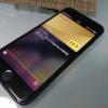iPhone 7のApple Payがサービス開始!さっそくdカードを登録してiDを使ってみました♪