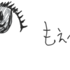 その場編集モード and ラクガキ
