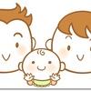 出産後に夫にしてもらったらうれしいこと8つ。父親になる自覚をもってね!