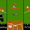 サンデー・バセバル(baseball)・タイム!…僕の野球ファン遍歴