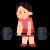 自宅でできる背筋の鍛え方。女性でも簡単に行えるおすすめトレーニング。