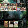 Dominion Online 対戦録 333