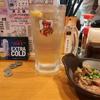立ち飲みの聖地で軽めの一杯?   @上野  カドクラ