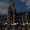 【ドイツ⑦】ミュンヘンでビール初体験