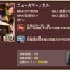 【オルサガ#62】ミラージュポーカー ~ユニット評価~