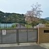 山の田ダム