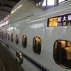 大阪・枚方でイベント「関係人口という提案」大盛況でした!