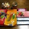 【マレーシア土産】クアラルンプールのスーパーで買ったおすすめお菓子