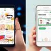 セブン-イレブンアプリの会員登録方法!【クーポン、新商品、iPhone、Android、キャンペーン情報】