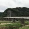 吉賀川橋梁で迂回貨物を撮る 山陰迂回貨物遠征 2日目①
