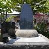 本日(2018年6月3日)北海道長万部町に啄木歌碑建立!
