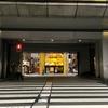 【今週のラーメン2846】 幸楽苑 平河町店 (東京・秋葉原) 醤油ダレ冷し中華