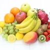 朝に果物(フルーツ)を食べる理由、食後に果物を食べてはいけない理由
