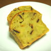 ホットケーキミックスで作るずっしりスイートポテトケーキのレシピ!