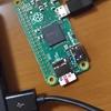 Raspberry Pi Zero v1.3をUbuntu PCとUSBケーブル1本で接続セットアップ
