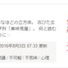 145位@漫画原作小説コンテスト@カクヨム