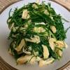 山形 【おかひじき】栄養豊富なシャキシャキ野菜