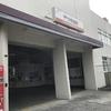 なにわ筋線に4駅新設 新駅仮称は北梅田駅、中之島駅、西本町駅、南海新難波駅 2031年春の完成目標