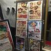 めんちゃんこ亭中洲店で夏のカレーめんちゃんこ!の件