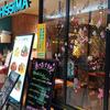 フレスキッシマ FRESCHISSIMA (盛岡)