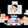 自ら救急車🚑️を呼び、タクシーで帰宅してきた姑ばずこ