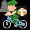 【限定特別報酬アリ】ウーバーイーツ奈良 6月25日開始!登録急げ!配達員登録・準備の仕方