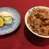 ★1102鐘目『銀座かわむらで世界最高峰の牛丼を食べたしょうの巻』【エムPのイケてる大人計画】