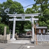 街道を行くぞ!第4弾 熊野街道 等乃伎神社~南近義神社