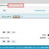 SFDC:レコードIDの15桁表現と18桁表現の検証